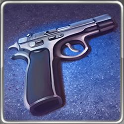 Cs_gun
